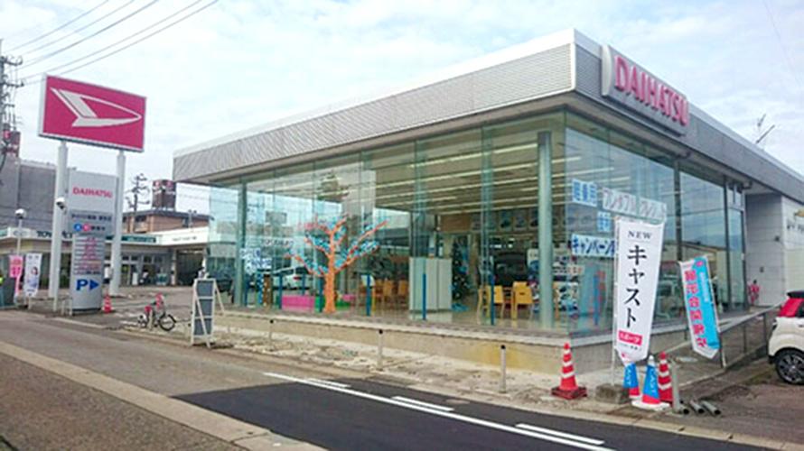 ダイハツ福島 喜多方店の店舗外観